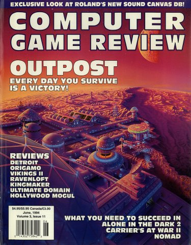 Computer Game Review Issue 35 (June 1994)