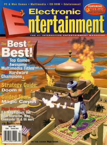 Electronic Entertainment Vol.2 No.03 (March 1995)