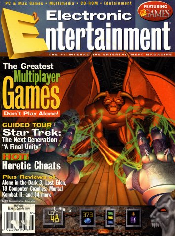 Electronic Entertainment Vol.2 No.05 (May 1995)