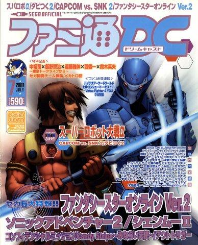 Famitsu DC
