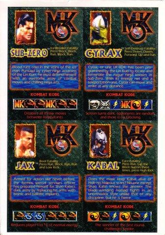 MK3 Cards #2 Back