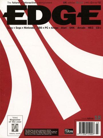 Edge 018 (March 1995)