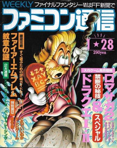 Famitsu 0267 January 28, 1994