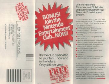 Nintendo Fun Club Send Away Form Back
