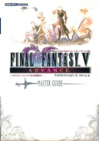 Final Fantasy Advance 5 Master Guide
