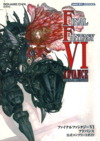 Final Fantasy VI Official Complete Guide