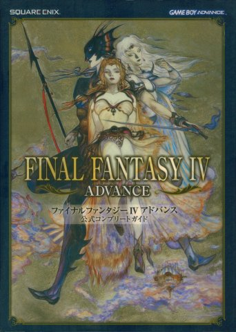 Final Fantasy IV Advance Complete Guide