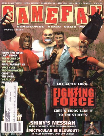 Gamefan Issue 56 August 1997 (Volume 5 Issue 8)