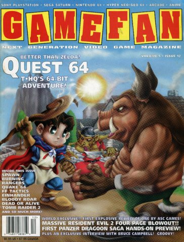 Gamefan Issue 60 December 1997 (Volume 5 Issue 12)