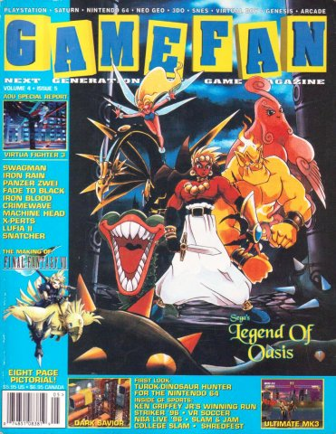 Gamefan Issue 41 May 1996 (Volume 4 Issue 5)