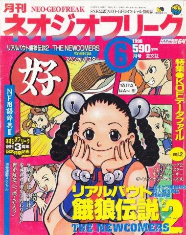 Neo Geo Freak Issue 37 (June 1998)
