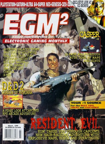 EGM2 Issue 21 (March 1996)