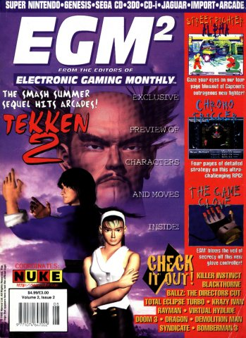 EGM2 Issue 14 (August 1995)