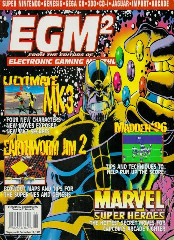 EGM2 Issue 17 (November 1995)