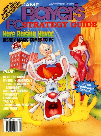 Game Player's PC Strategy Guide Vol.4 No.5 (September/October 1991)