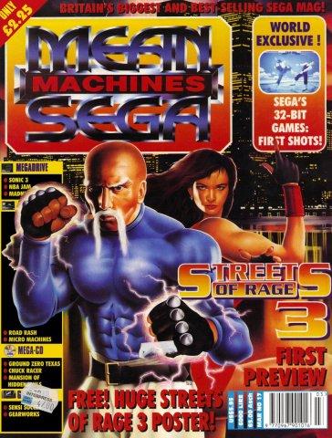 Mean Machines Sega Issue 17 March 1994
