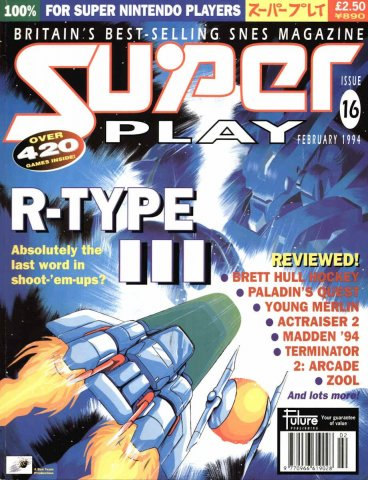 Super Play Issue 16 (February 1994)