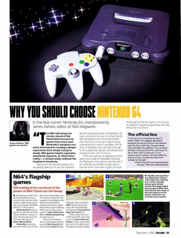Arcade Issue 01 example