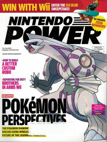 Nintendo Power Issue 215 (May 2007) (cover b)