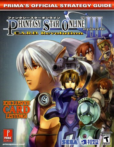 Phantasy Star Online Episode III C.A.R.D. Revolution Official Strategy Guide