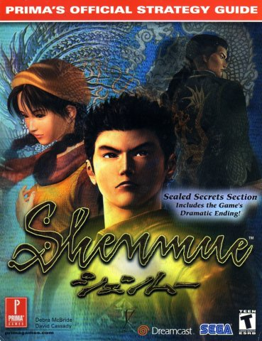 Shenmue Official Game Guide