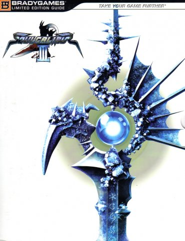 Soul Calibur III Official Strategy Guide (Limited Edition)