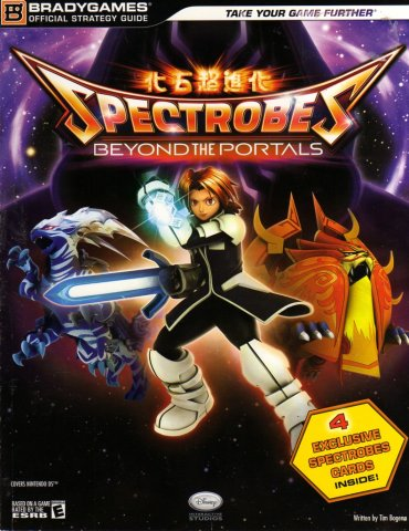 Spectrobes: Beyond The Portals Official Strategy Guide
