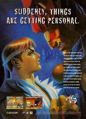 Street Fighter Alpha 2.jpg