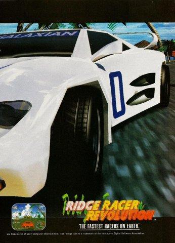 Ridge Racer Revolution (2)