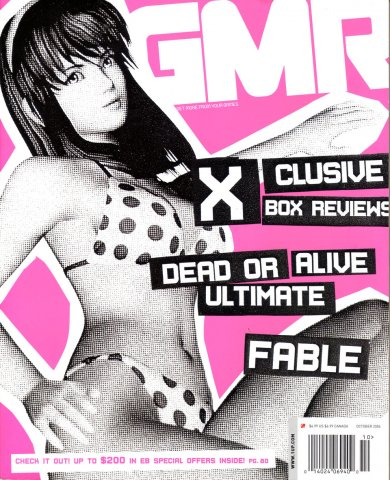 GMR Issue 21 October 2004 cover 1
