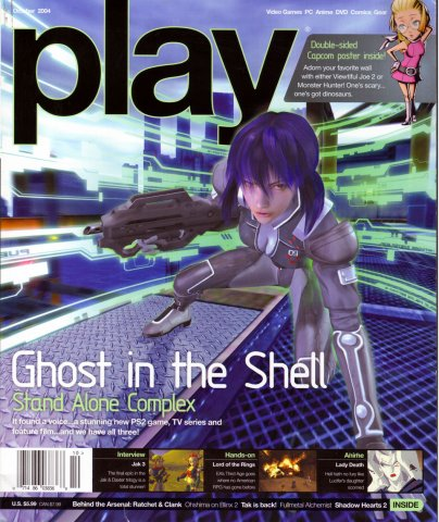 play issue 034 (October 2004)