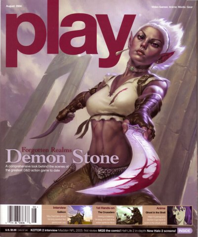play issue 032 (August 2004)