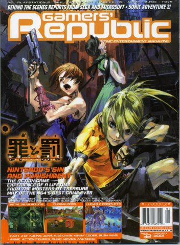 Gamers Republic issue 032 Jan 2001