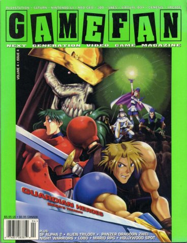 Gamefan Issue 40 April 1996 (Volume 4 Issue 4)
