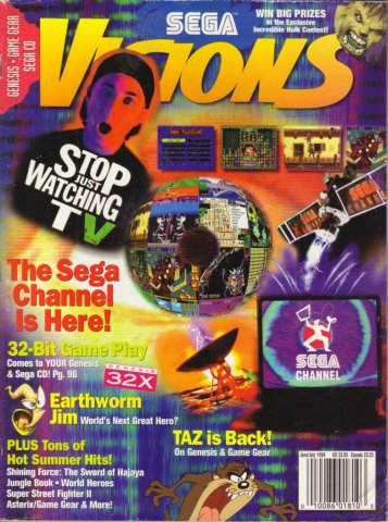 Sega Visions Issue 019 (June/July 1994)