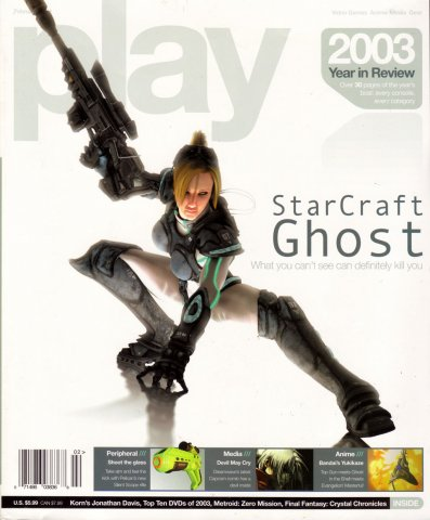 play issue 026 (February 2004)