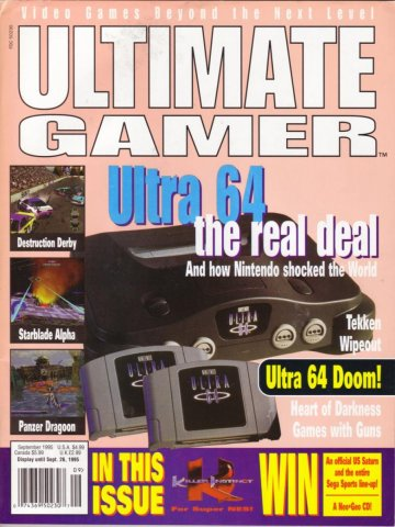 Ultimate Gamer Issue 2 (September 1995)