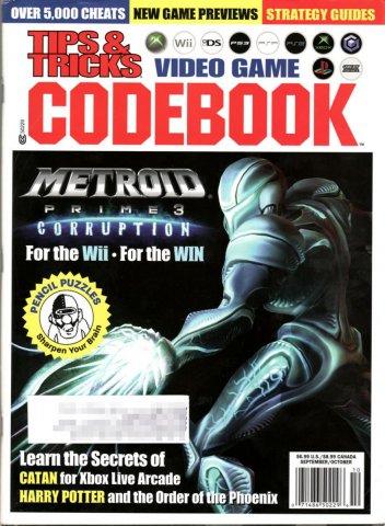 Tips & Tricks Video Game Codebook September-October 2007