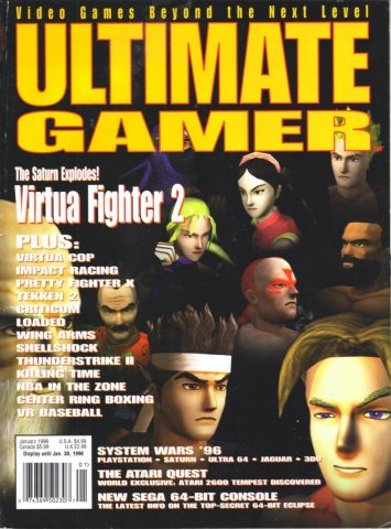 Ultimate Gamer Issue 6 (January 1996)
