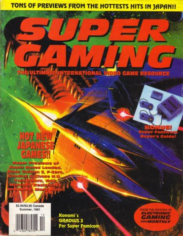 Super Gaming Issue 1 (Summer 1991)