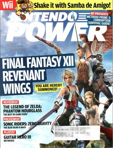Nintendo Power Issue 221 (November 2007)