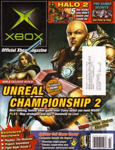 Official Xbox Magazine 042 March 2005