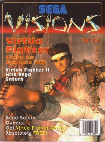 Sega Visions Issue 025  (September 1995)