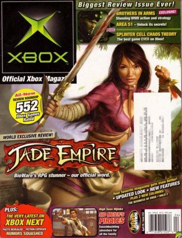 Official Xbox Magazine 043 April 2005