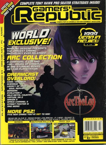 Gamers Republic issue 022 March 2000