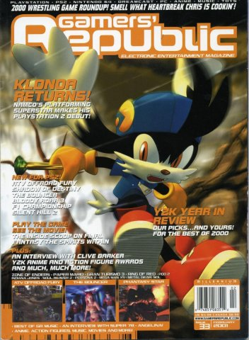 Gamers Republic issue 033 Feb 2001
