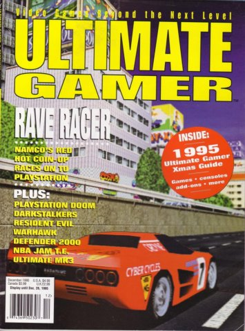 Ultimate Gamer Issue 5 (December 1995)