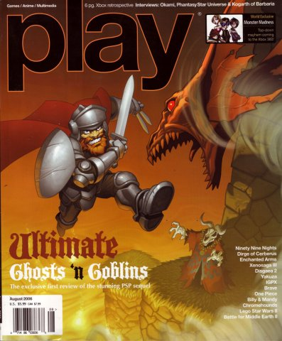 play Issue 056 (August 2006)