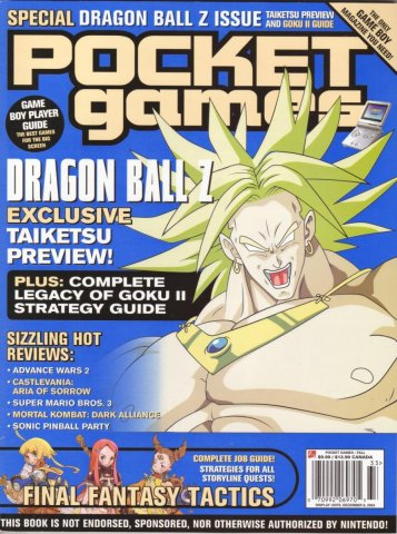 Pocket Games Issue 13 (Fall 2003)