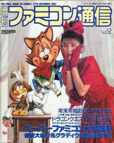 Famitsu 0118 (December 21, 1990)